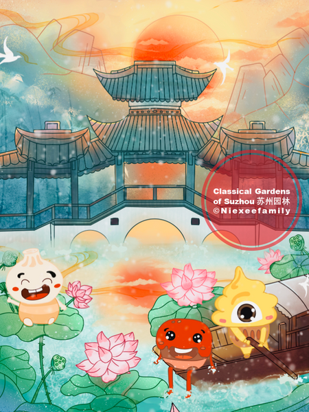 Classical Gardens of Suzhou by Niexeefamily