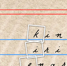 Card 4 Puzzle 1.jpg