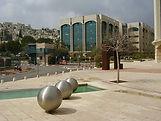 PikiWiki_Israel_19140_Jerusalem_Technolo