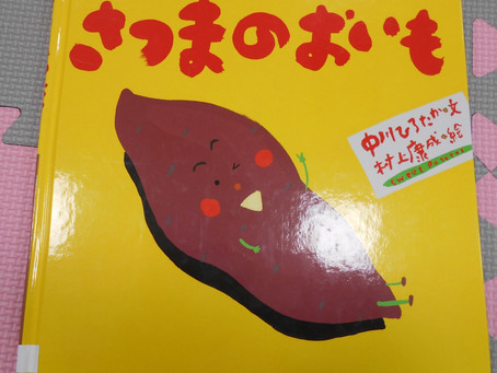 11月のひまわり組・たんぽぽ組(食育)