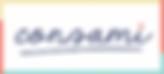2018-10-16-Consami-logo.png