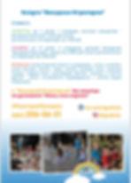 FullSizeRender-18-10-18-11-56.jpg