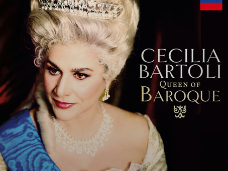 NEW ALBUM RELEASE: CECILIA BARTOLI, QUEEN OF BAROQUE