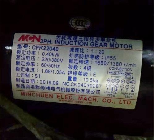 Minchuen Elec Motor CFK22040203