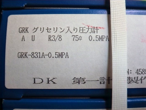 DAIICHI KEIKI Pressure Gauge GRK-831A 1Mpa
