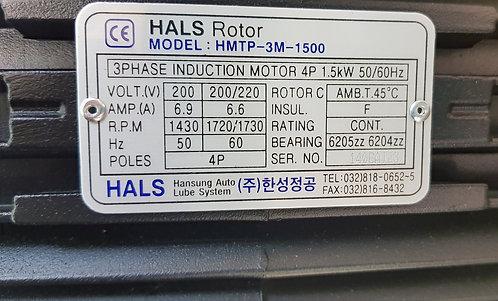 Hansung Auto Lube System Coolant Pump HMTP-3M-1500-216HAVB