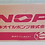 Thumbnail: Nop Trochoid Pump TOP-206HBE