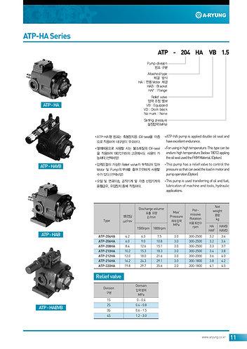 Aryung T-Rotor pump ATP-216HAVB