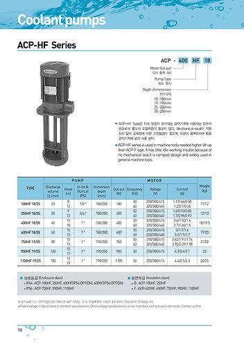 Aryung Coolant Pump ACP-400HF18 (AC220V)