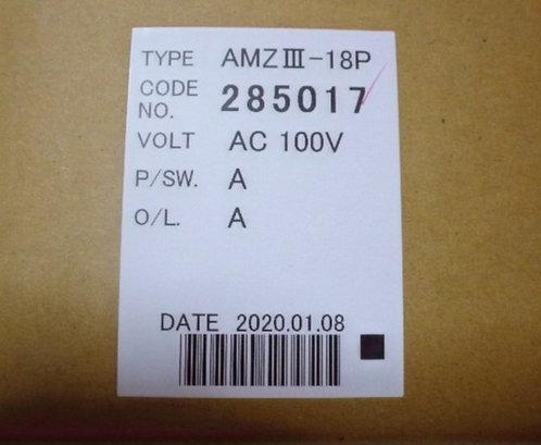 Lube Lube Unit AMZ-III-1