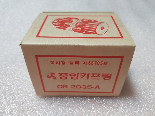 JAC Coupling CR 2035-A