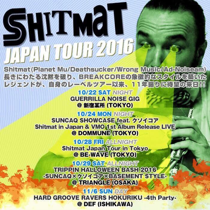 SHITMAT JAPAN TOUR 2016