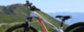 貸しマウンテンバイクと北アルプスの山並