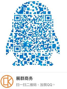 CK Tax_QQ QR Code.jpg