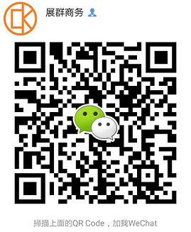 WhatsApp Image 2019-09-02 at 20.24.57(1)
