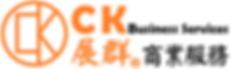CK BS logo.PNG