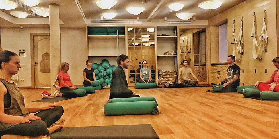 """Занятие """"Основы медитации"""""""
