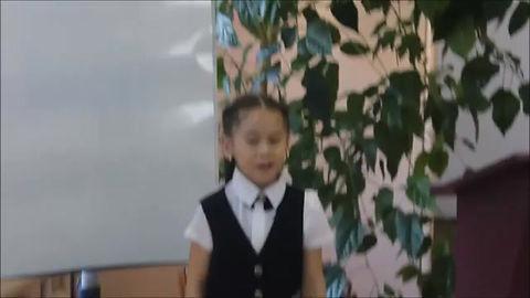 Презентация работы Шадиевой Софии