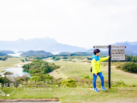 絕美高球島上的自助餐 - 滘西洲
