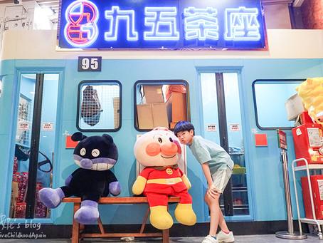 """「香港回憶""""」主題餐廳遊樂園"""