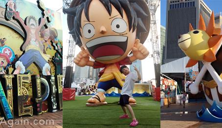 活動推介:One Piece Summer Carnival