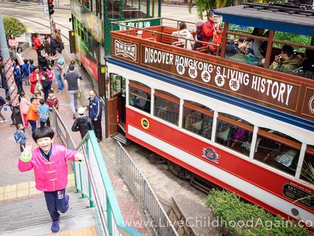 電車全景遊 發現老香港 小童免費