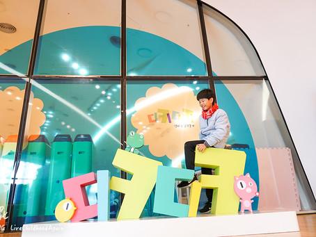 首爾東大門DDP玫瑰花燈海+DikiDiki設計遊樂場