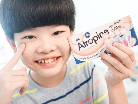 初試近視控制眼藥水 – Atropine(阿托品)眼藥水