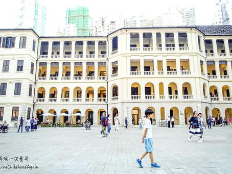 大館-香港回憶