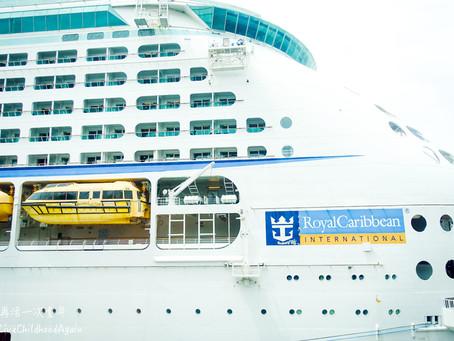皇家加勒比 海洋航行者號