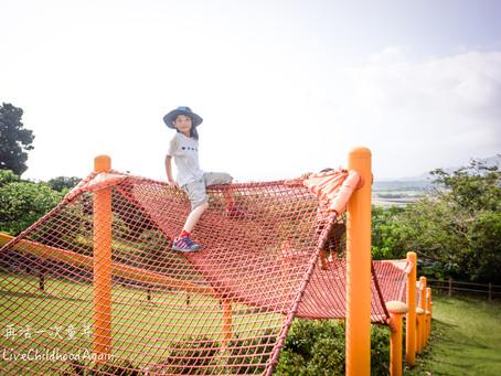 石垣島最大公園Banna Park