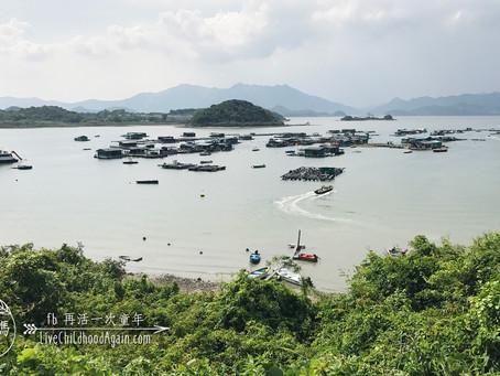 西貢【企嶺下海】親子一天遊