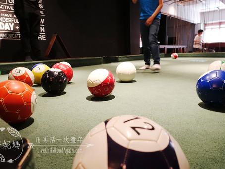 Ball Room - 新奇好玩Party Room