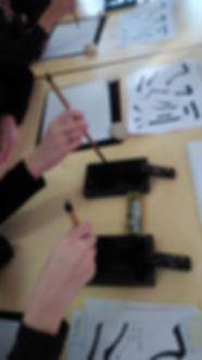 calligraphie 4.jpg