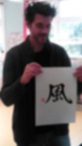 calligraphie 5.jpg