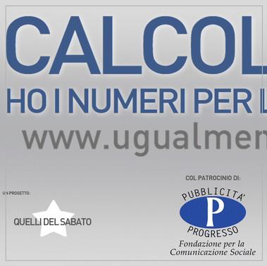Calcolami