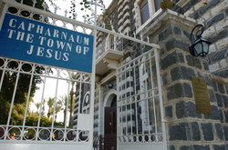 Kafarnaum, die Stadt Jesu
