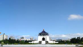 Taipei, Chiang Kai-sheck Memorial Hall