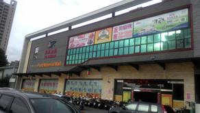 Taichung-Food Material Mall (se cucinate a casa e servono prodotti alimentari italiani e non)