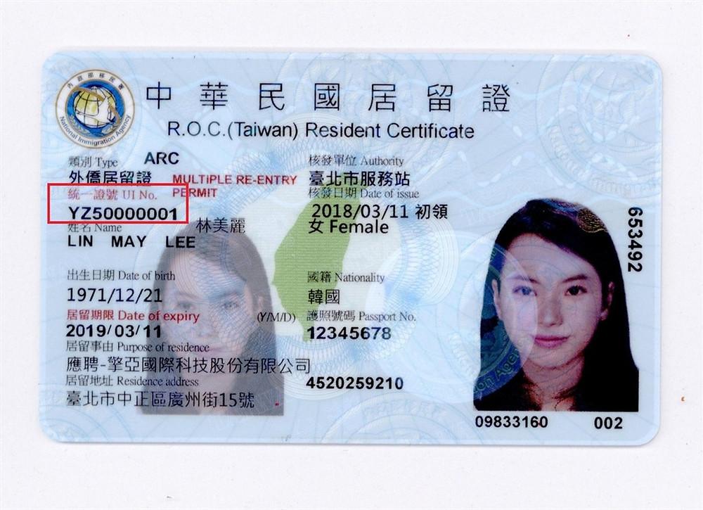 Nuovo Sistema Di Numerazione Per Arc Permesso Di Soggiorno Per Stranieri A Taiwan