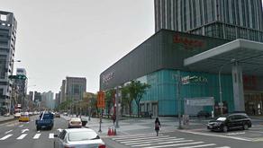 Il quartiere di Xinyi, il cuore di Taipei