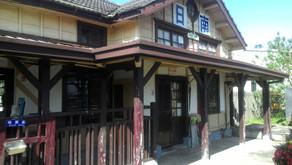 Elenco stazioni principali e la piccola stazione di Rinan.