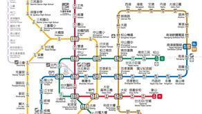 La metropolitana di Taipei (MRT)