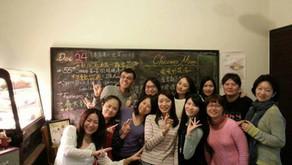 Insegnare italiano a Taichung