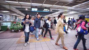Finalmente in italiano abbiamo un Video sulla Taipei MRT-Dal titolo: La migliore metro al mondo