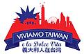 ViviAmoTaiwan