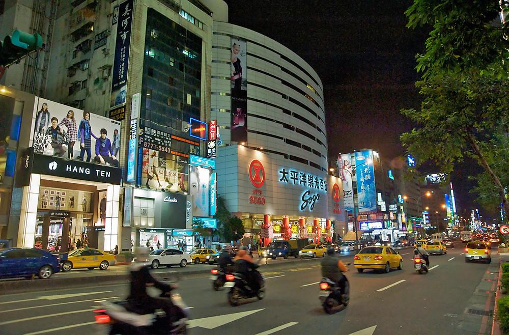 Far Eastern Sogo Zhongxiao Store
