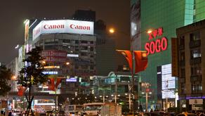 Taipei-SOGO Fuxing Store-centro commerciale (Far Eastern Sogo Fuxing Store)