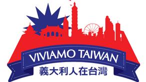 Emergenza Covid-19 Taiwan