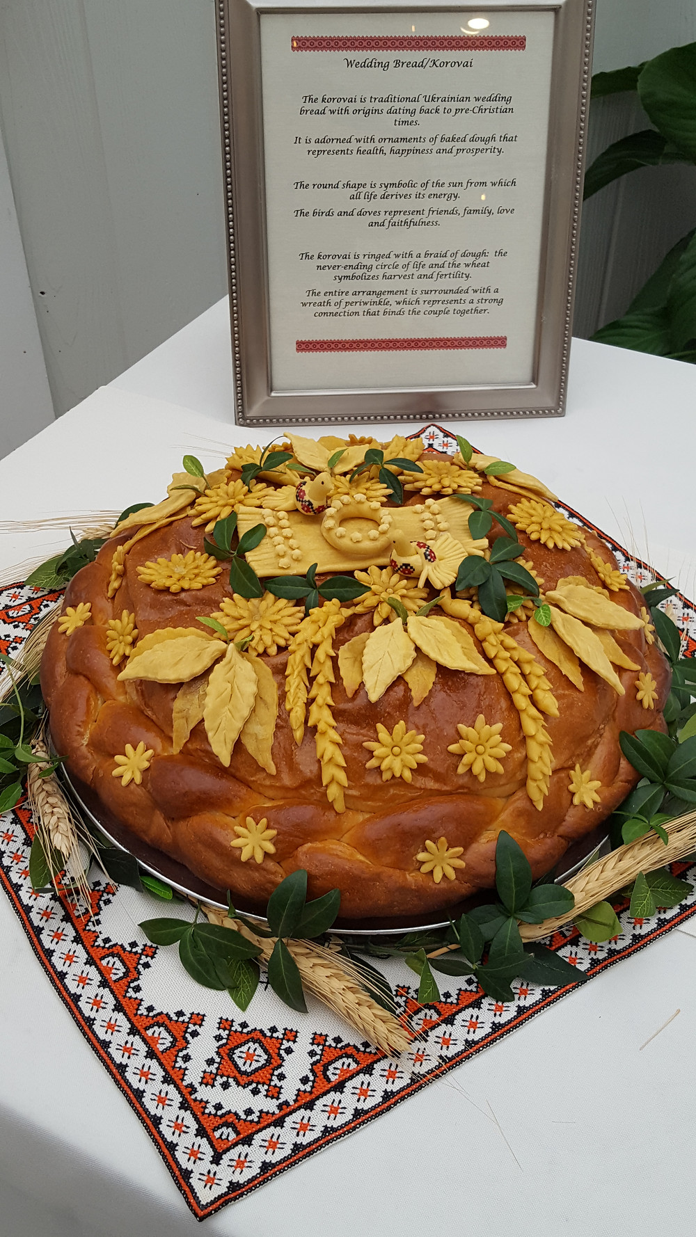 Korovai, is a traditional Ukrainian  wedding bread. Wedding at Goldner Walsh Gardens.  Music by Rondo String Quartet.  www.RondoStringQuartet.com